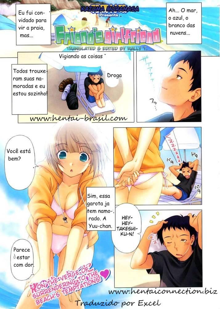 Traindo com o amigo da minha namorada – Hentai